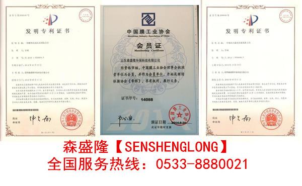 国家专利技术证书