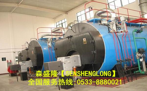 锅炉除垢剂SZ810在线应用不停产