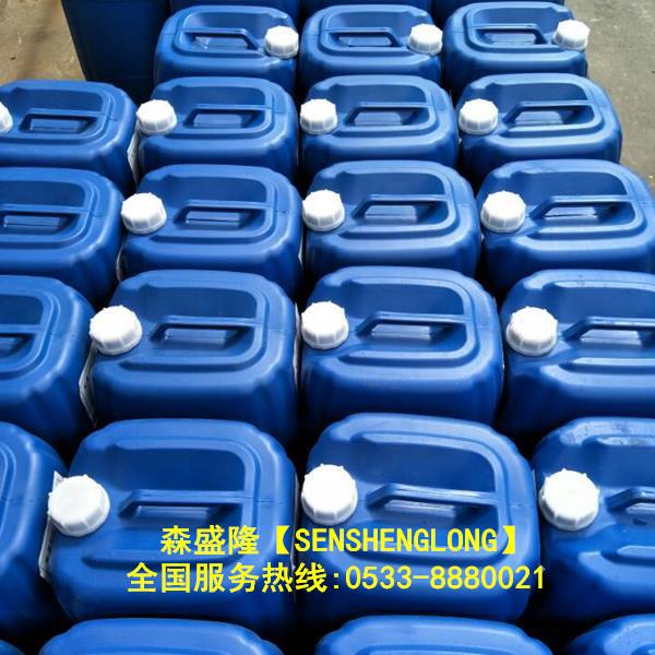 锅炉清洗剂生产厂家森盛隆15年历史