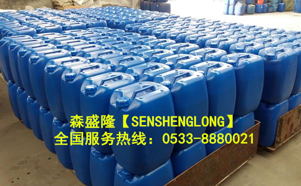 酸式反渗透阻垢剂森盛隆生产厂家